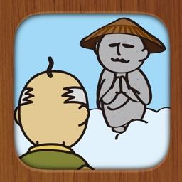 Telecharger かさじぞう 地蔵の笠をどんどん積む無料の育成ゲーム Pour Iphone Ipad Sur L App Store Divertissement