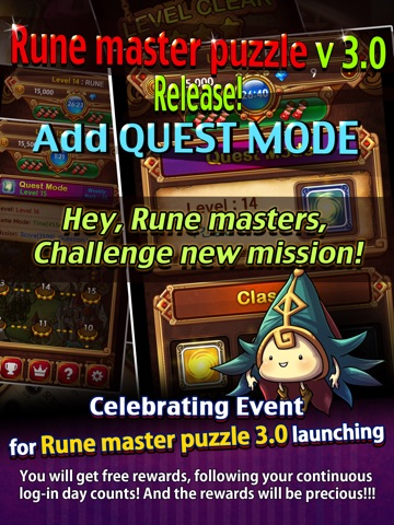 Screenshot #1 for RuneMasterPuzzle
