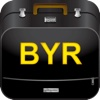 Byron Bay Travel Companion - Appy Travels