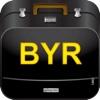 Byron Bay Travel Companion - Appy Travels