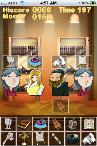 Judaica Store Game HD Lite screenshot 3