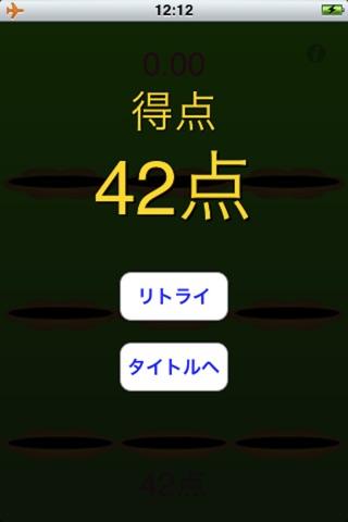 Whack An Oyaji screenshot 3