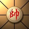 Chinese Chess Board