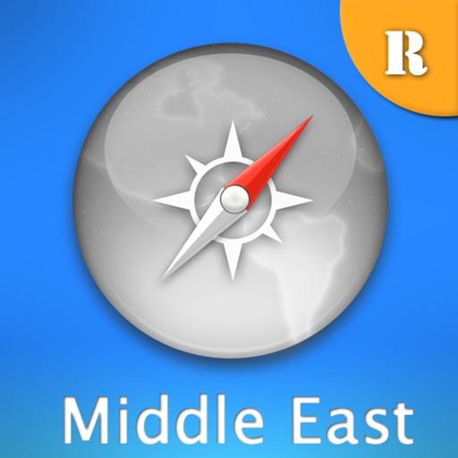 【自主旅游】中东旅游大全 (耶路撒冷/迪拜, 以色列等13国)