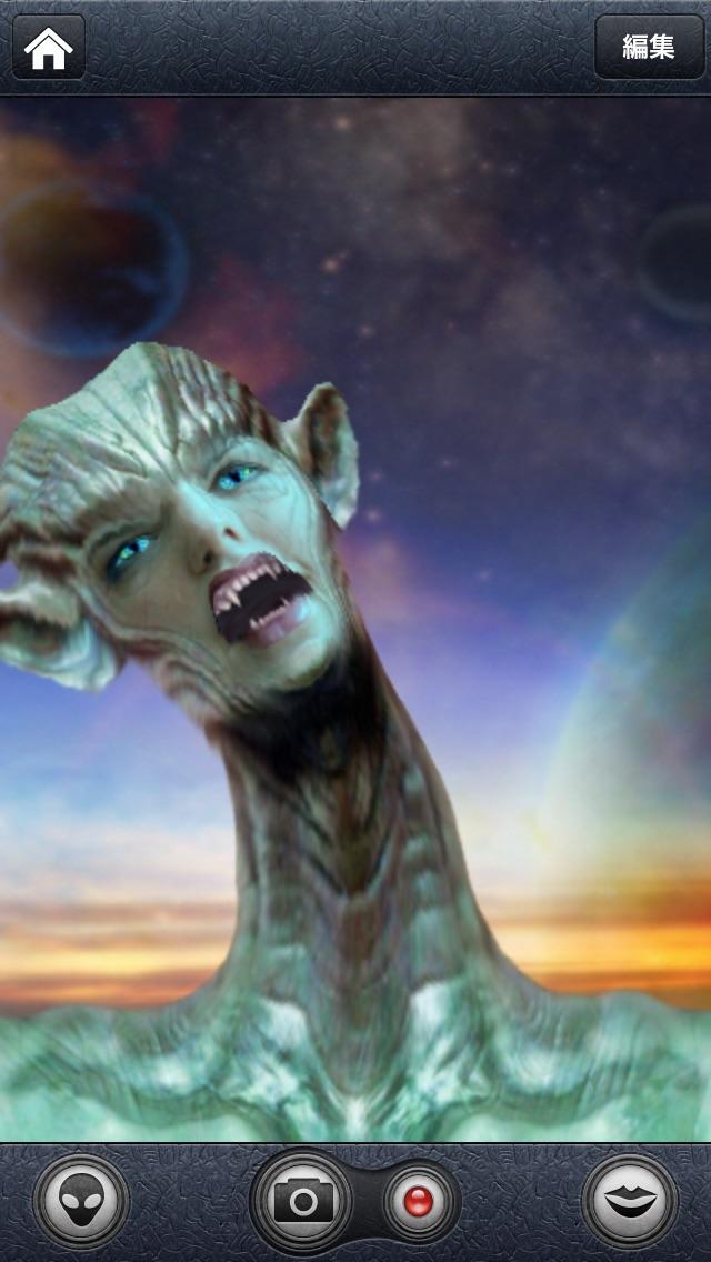 AlienAvatar: 3D エイリアン screenshot1