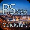 Learn Retouching Photoshop CS 6 Edition Free