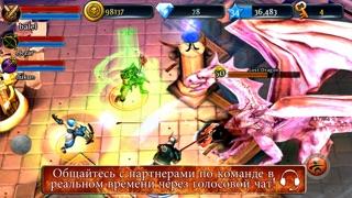 Dungeon Hunter 3 Скриншоты5