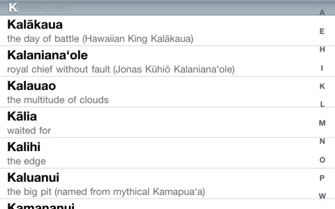 Speak Hawaiian Place Names screenshot 2