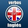 VerbosIngles