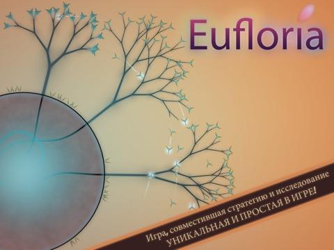 Eufloria HD на iPad