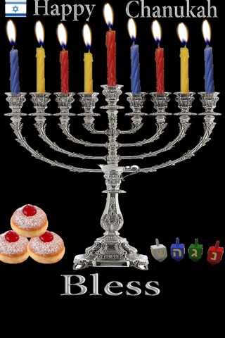 my hanukkah Screenshot 4
