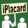 iプラカード