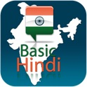 Basic Hindi (for iPhone) icon