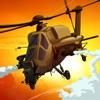 Вертолет - Пилот в опасности! Лучшая новая игра с Heli, гонки, борьба и полета! Борьба, Полет и съемки в небе. Мировая война здесь!