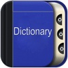 English to German & German to English Dictionary