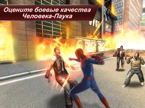 Новый Человек-Паук Скриншоты7