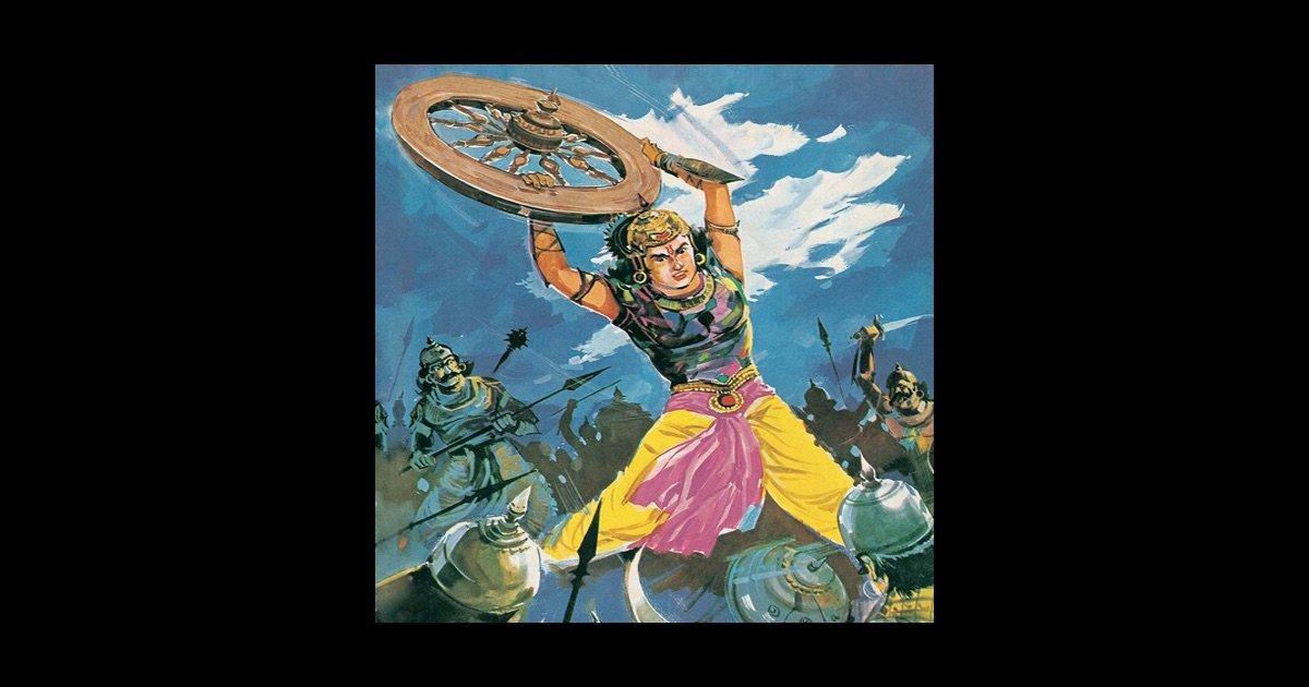 amar chitra katha complete collection free download pdf