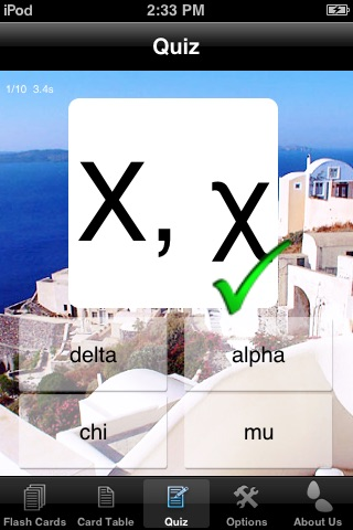 Greek Alphabet Cards screenshot 2