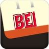 Beijing Offline Explorer