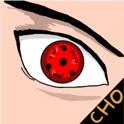 Eye speed test icon