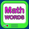 Abby Math Word Problems - Addition and Subtraction HD