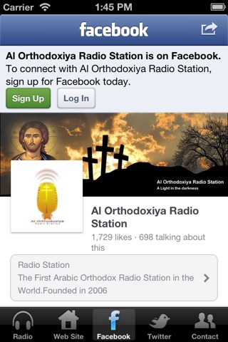Al Orthodoxiya Radio Station screenshot 2