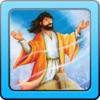 Biblia Léemela: Historias Biblicas Para Los Pequenitos