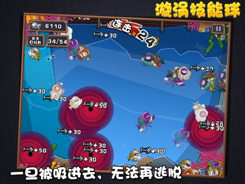 Zombie Fish War HD screenshot 4