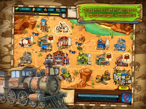 The Golden Years: Way Out West HD (Бесплатно) на iPad