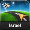 Sygic Israel: GPS Navigation