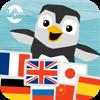 LinguPinguin - Fremdsprachen-Lernspass für Kinder