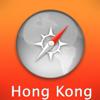 香港自由行旅游地图