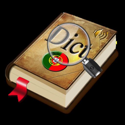 Mathematics Dictionary - Free eBooks Download