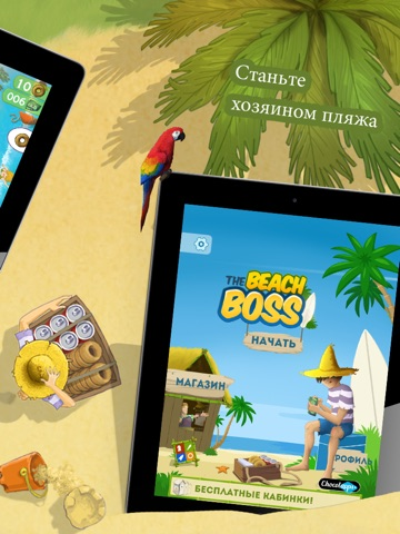 The Beach Boss Screenshot