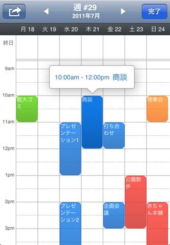 Organizer Lite screenshot 4