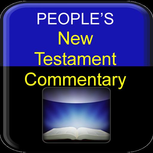 Народный Новом Завете Комментарий