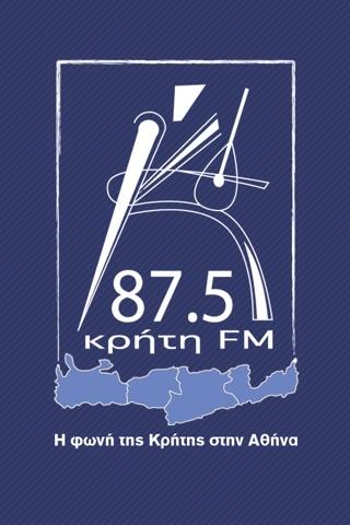KritiFM 87.5 screenshot 1