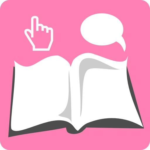 Koppla saga iOS App