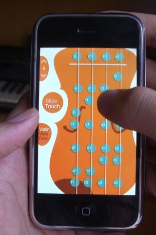 Real Violin screenshot1