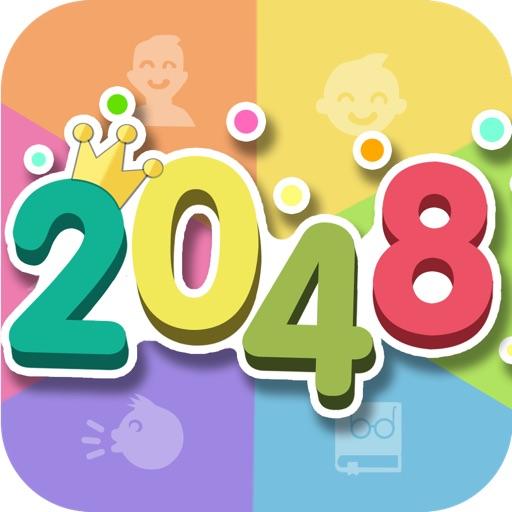 2048 – 无限合成, 突破Threes,1024,2048, 4096限制! 简单好玩的数字合成休闲益智消除游戏