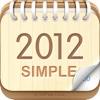 卓上カレンダー2012:シンプルカレンダー