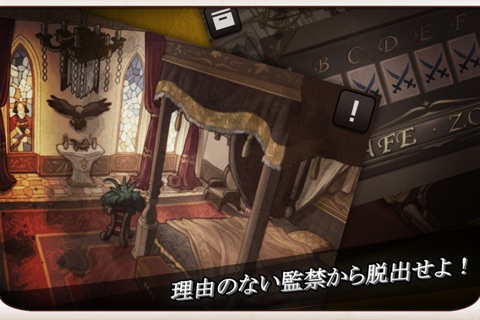 Doors&Rooms[PLUS] screenshot 3