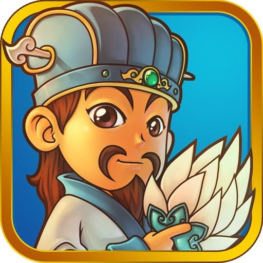 三国智-连连看:Puzzle of Sango – Link Link【三国迷必备】