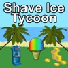 Shave Ice Tycoon HD