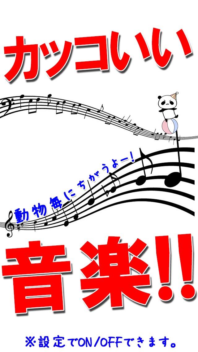 リバーシ by だーぱんのスクリーンショット5