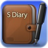 S-Diary (AppStore Link)