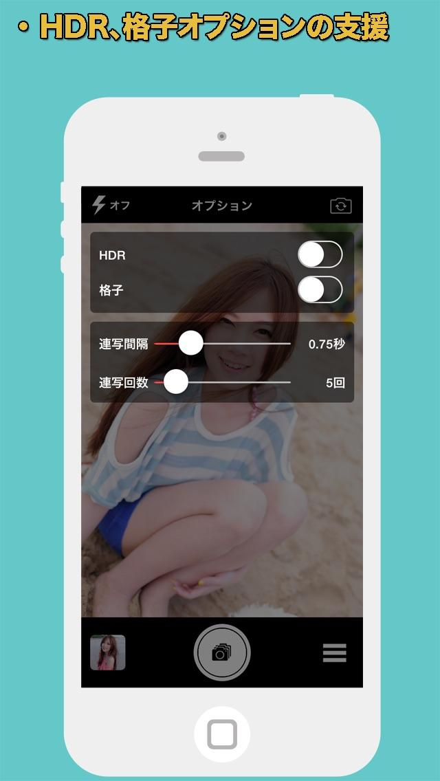 秘密カメラ-静音,スパイ (Secret ... screenshot1