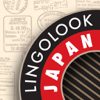Lingolook JAPAN