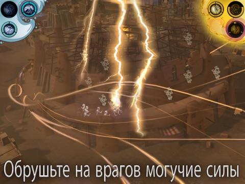 Скачать игру Babel Rising 3D Русское издание