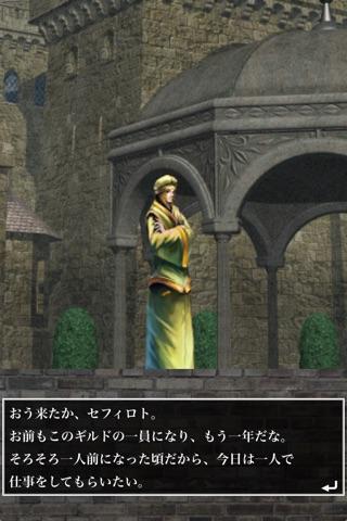 イシュタリア罪と罰 [無料RPG][旧約聖書の人気キャラ登場!] screenshot 4